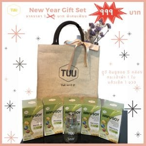 IMMUSOY NEW YEAR GIFT SET